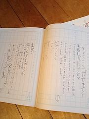 6847984152_58bd9d1e22_m (1)