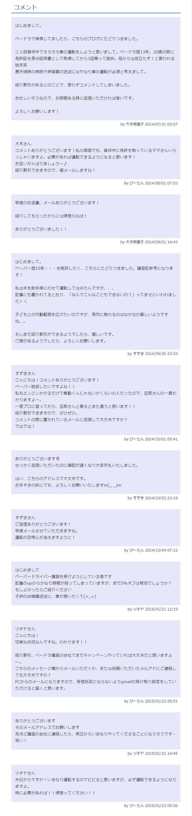usagix.com_2013_08_5724_