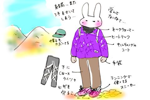 【またまた日帰りひとり旅】冬の丹沢。山歩きとラーメンと温泉!
