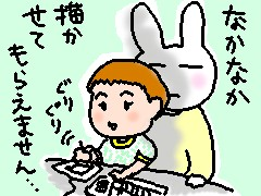 blog_import_4f9e135e56fe2