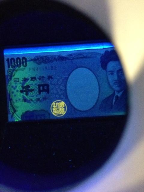 【なんとか自由研究完成…!】造幣局&お札と切手の博物館へ。その2