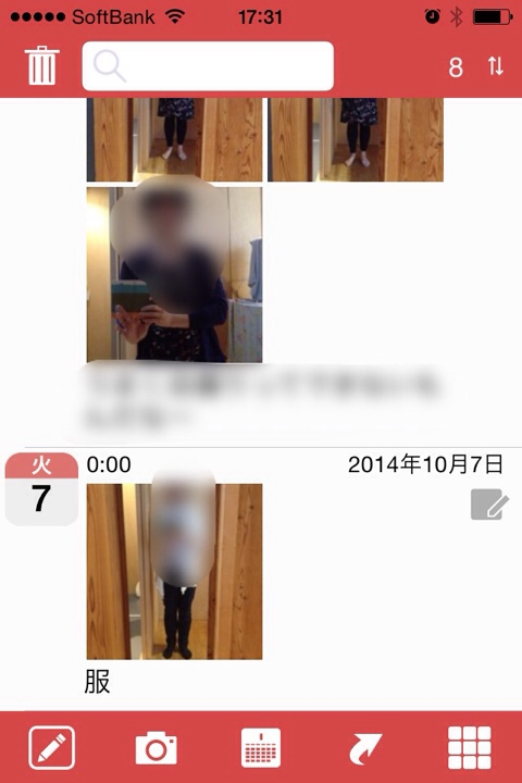 【日々の服を記録したい!】おすすめiPhoneアプリ・瞬間日記