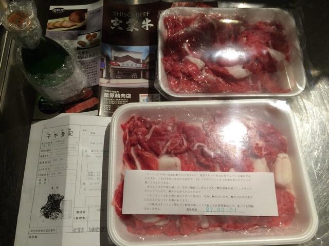【今年一番美味しいごはんでした~!】ふるさと納税・宍粟牛ですき焼き。