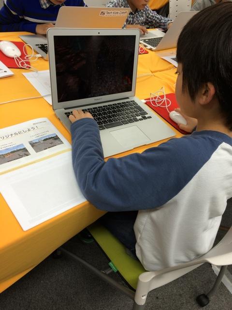 【子ども達、熱中しすぎ?!】マインクラフト・プログラミング無料体験会