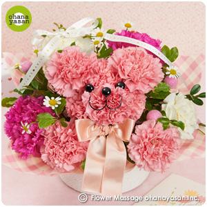 [まだ間に合う!母の日ギフト]花がクマやパンダになるアレンジメントフラワーをチョイスしました。