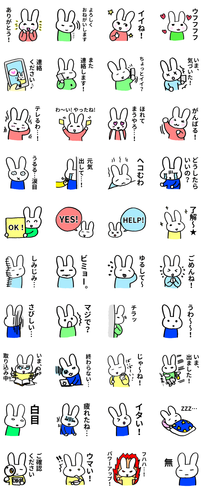 FireShot Capture 101 - 使えるしろうさぎ♪ - クリエイターズスタンプ - https___store.line.me_stickershop_product_1308546