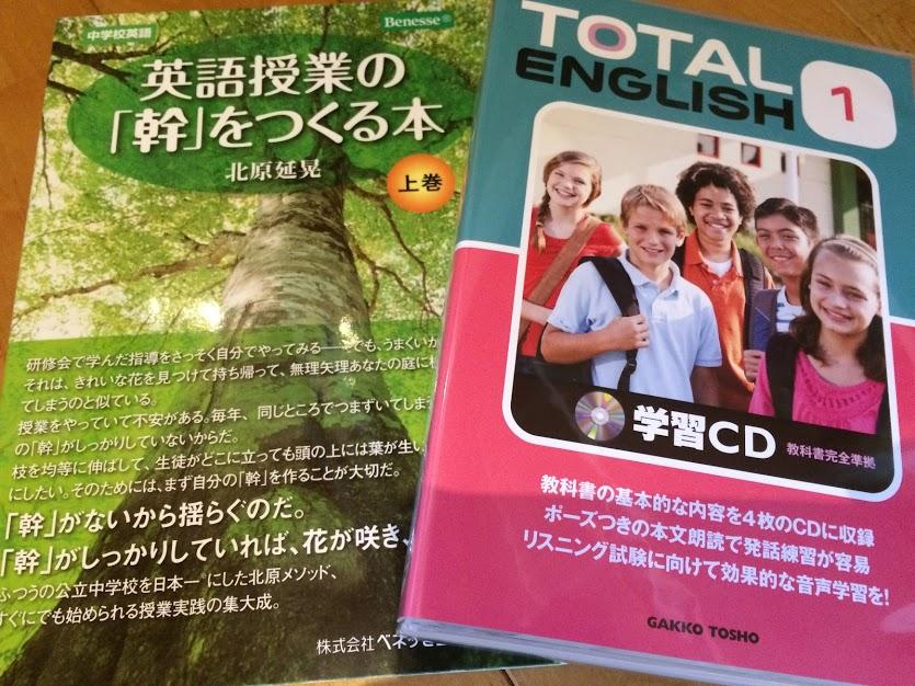 英単語が読めない!覚えられない!LD傾向のある中学生のための英語学習法とは?