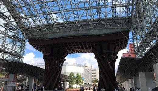 子連れの金沢周辺旅行、2泊3日で楽しめたスポットをご紹介♪