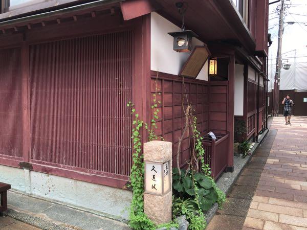 金沢ひがし茶屋街