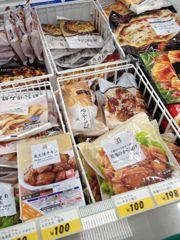 【美味しさ、侮れない…!】この夏、冷凍食品にハマりました!