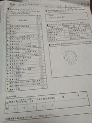 川崎の通知票「のびゆくすがた」二重丸が欲しい!次男の成績の話。