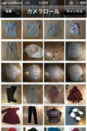 【洋服管理どうしてますか?】iPhoneアプリの代わりに選んだのは…